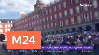 Английские фанаты собираются устроить беспредел во время Чемпионата мира в России - Москва 24