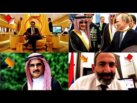 Սաուդցի ՀԱՅ արքայազնի ցնցող նվերը Հայաստանին