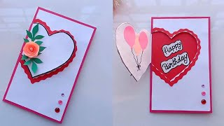 Beautiful Handmade Birthday Card Idea / DIY Greeting  Cards For Birthday.