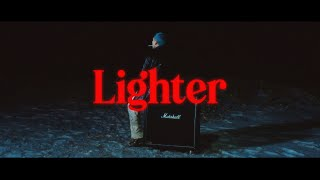 Colde - Lighter