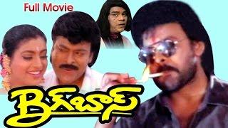 Kodama Simham Full Length Telugu Movie
