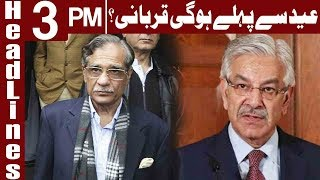 CJP Angry Over Delay in Nandipur Corruption Case | Headlines 3 PM | 9 August 2018 | Express News