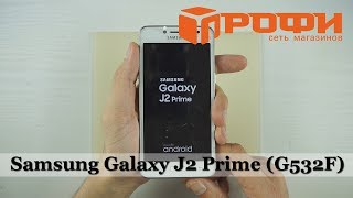 Xterme Rom For Galaxy J2 Prime (sm-G532M/G) | Root - hmong video