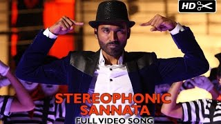Stereophonic Sannata - Song Video - Shamitabh