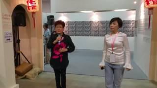 火烧临江楼之(求姑)陈映娥、林木英 唱 潮州节在金沙举行2016/12/16晚 南洋普宁会馆