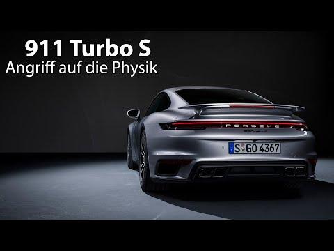 Porsche 911 Turbo S: das wird der Physik eine Lehre sein! (GIMS 2020) [4K] - Autophorie