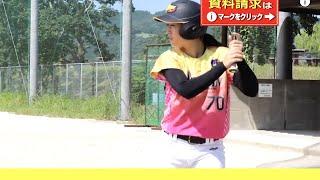 明るい 元気な 女子硬式野球部 球場練習編 練習前の様子