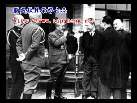 中華民國建國百年 三民主义  武昌起義  辛亥革命一百周年