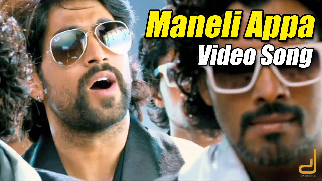 Maneli Appa lyrics - Gajakesari - spider lyrics