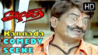 Kannada Comedy Scenes | Darshan Super Comedy with Rowdy Jaggi Comedy Scenes | Indra Kannada Movie