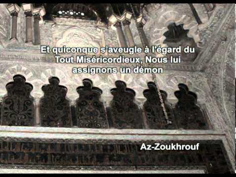 Sourate Lornement <br>(Az Zoukhrouf) - Cheik / Mahmoud El Banna -