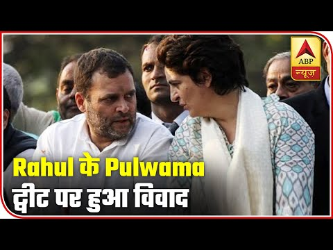 ऑडियो बुलेटिन: पुलवामा हमले पर ट्वीट के साथ राहुल गांधी का विवाद ABP न्यूज़