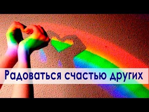 Счастья русской земли слова песни