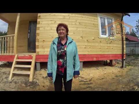 Бутин А.В. - видеоотзыв о строительстве