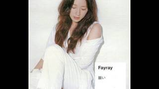 願い 【Fayray】 cover