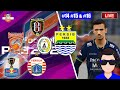 🔴LIVE STREAM-DITANTANG PERSIJA DIPIALA INDONESIA | MASTER LEAGUE EFOOTBALL #14-#15 & #16