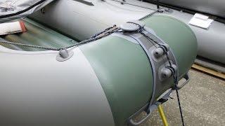 Металлический якорный носовой рым для металлических лодок