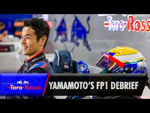 Naoki Yamamoto's Japanese Grand Prix Vlog | Special Edition!