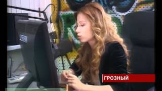 В Грозный прибыла звезда Чечня.