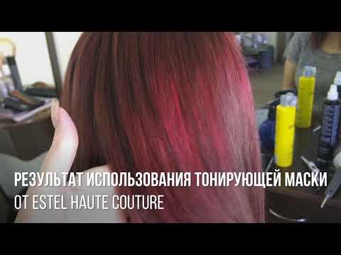 Maska do włosów z olejem wzrostu musztardowym