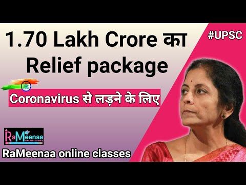 1.70 Lakh Crore Corona special Relief Package for Poors | Relief Package for poors in Lockdown
