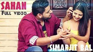 Sahan | Simarjit Bal Ft 2Toniks | Latest Punjabi Song 2016