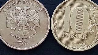 10р 2010г цена памятные коллекционные альбомы для монет