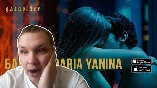 РЕАКЦИЯ на Баста Ft. Daria Yanina   Зажигать