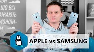 Samsung Galaxy C5 vs iPhone 6 vs Galaxy A5 2017