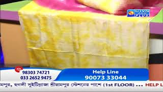 PRIYADARSHINI BOUTIQUE CTVN_07_08_2020 - 12:30 PM