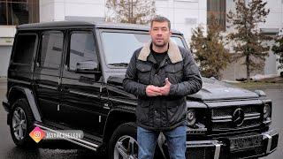 Mercedes-Benz G500 - ДВОЙНОЙ ЗАЛЁТ! АВТОМОБИЛЬНЫЕ ЗАМУТЫ - СХЕМА #5
