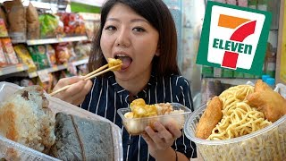 Eating DIM SUM at HONG KONG 7-ELEVEN! Asia Convenience Store Tour