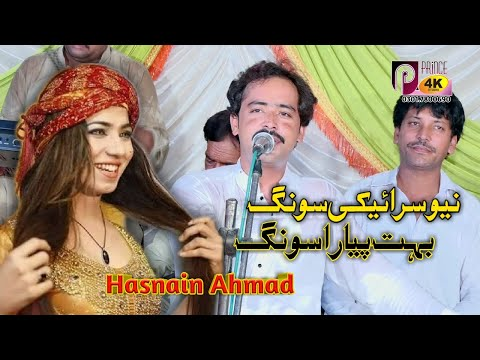 Tenday Kol Kol Rahnday || Hasnain Ahmad Piplan || New Saraiki Song 2019