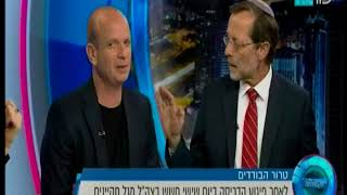 Moshe Feiglin: We Endanger Soldiers' Lives for Legal Approval