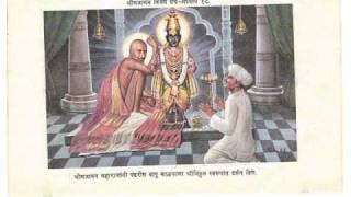 Shri Gajanan Vijay Granth Adhyay 18 Part 1