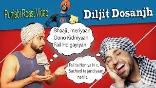DILJIT DOSANJH | New Punjabi Songs Roast Video | Aman Aujla