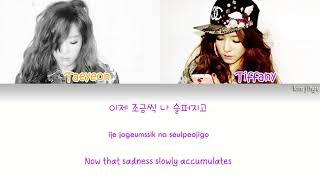 Taeyeon & Tiffany (SNSD)(소녀시대) - Lost In Love (유리아이) Lyrics (Han Rom Eng Color Coded) #TBS