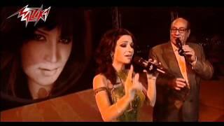 اغاني طرب MP3 Garh El Habib - Diana Hadad جرح الحبيب - حفلة - ديانا حداد تحميل MP3