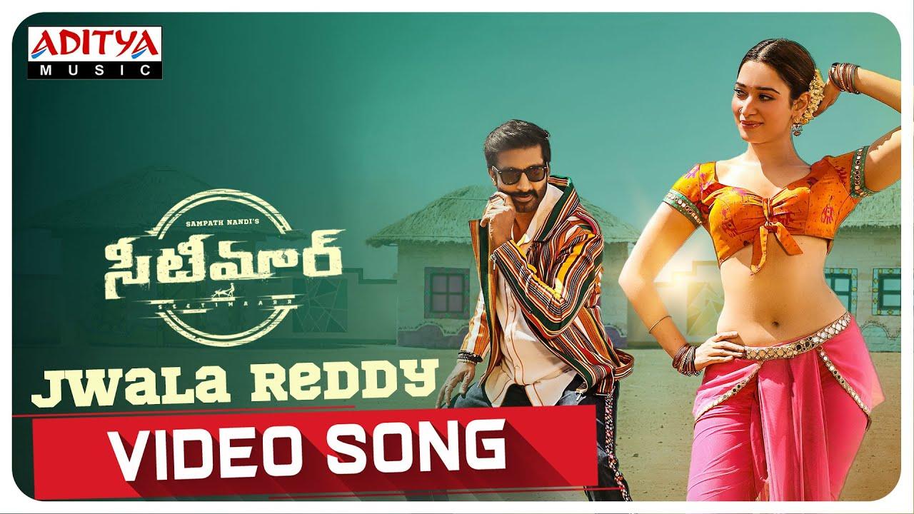 JwalaReddy Video Song | Seetimaarr Songs | Gopichand, Tamannaah | Sampath Nandi | Mani Sharma| Shankar Babu, Mangli Lyrics