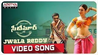 #JwalaReddy Video Song | Seetimaarr Songs | Gopichand, Tamannaah | Sampath Nandi | Mani Sharma