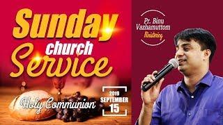 LIVE SUNDAY WORSHIP   15 Sep 2019   PR. BINU VAZHAMUTTOM   ELOHIM GLOBAL WORSHIP CENTRE