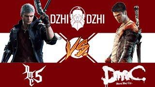 Devil May Cry 5 vs DmC: Devil May Cry (2013) | Ч.С.В. #5
