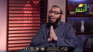 يوم المزيد برنامج مع الشباب مع دكتور محمود نصر و الشيخ إبراهيم شافعى