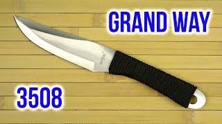 Grand Way 3508 - відео 1