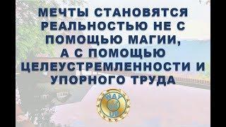 ПРИГЛАШАЮ В КОМАНДУ!!!