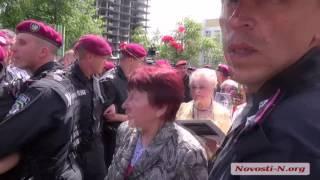 Видео Новости-N: День Победы в Николаеве: Бессмертный полк. Часть 3