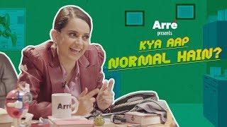 Kya Aap Normal Hain? Ft. Kangana Ranaut | Judgementall Hai Kya