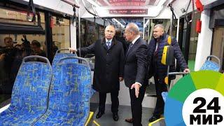 «Вагон впечатлений»: Путину в Твери показали супер-поезда и трамваи - МИР 24