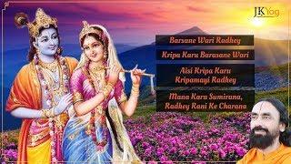 Hamaro Dhan Radha