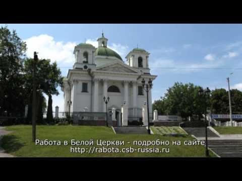 Пояски богородицы в церкви